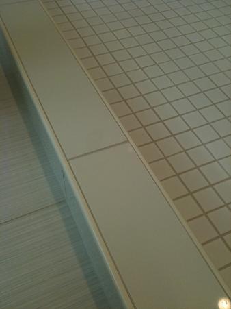 Pencil Rail Trim Or Make Our Own Bullnose Ceramic Tile