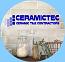 Commercial Kitchen Quarry Tile Suggestions Ceramic Tile